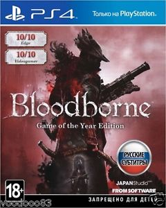 Bloodborne Game of the Year Edition – Recensione – PS4