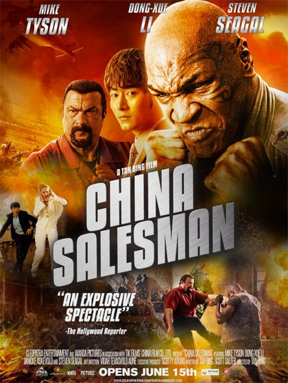 China Salesman (2017) – Recensione – Tan Bing