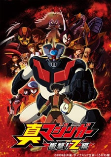 Mazinger Edition Z – The Impact – Recensione – Anime Factory